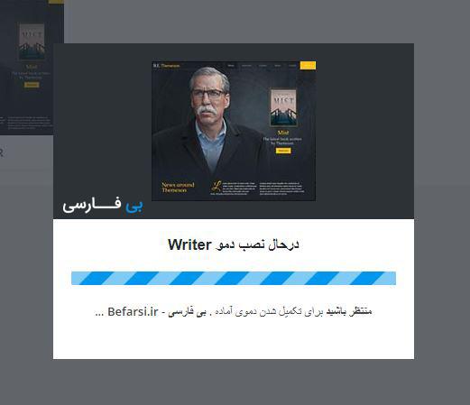 آموزش نصب دموهای آماده قالب betheme - بی فارسی
