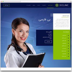 دمو کلینیک قالب Betheme مناسب کلینیک ها و پزشکان